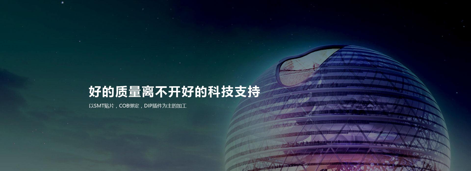 上海贴片厂家